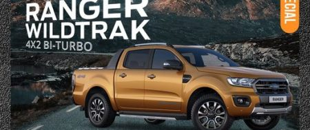 New Ford Ranger Special